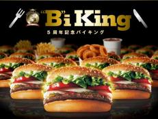 To celebrate their fifth birthday, Burger King in Japan is having an all-you-can-eat promotion.